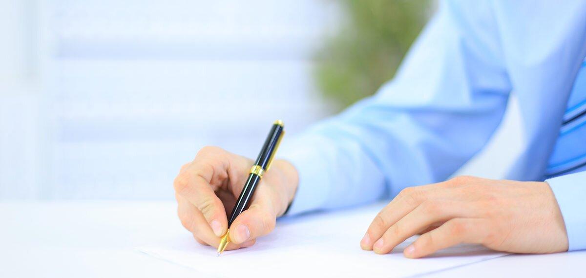 Piszę list